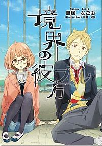 Kyokai cover sample.jpg
