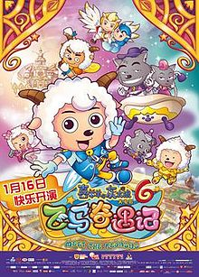 Theatrical release poster depicting the protagonist, Ralph, along with various video game characters