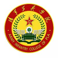 ARMY INFANTRY COLLEGE OF PLA.jpg