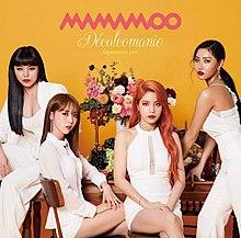 Décalcomanie (Mamamoo日本单曲)