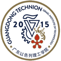 Guangdong Technion-Israel Institute of Technology.png