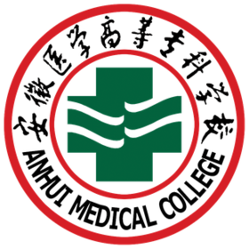 Anhui Medical College.png