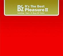 B'z The Best Pleasure II.jpg