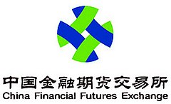 China Financial Futures Exchange logo.jpg