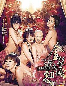 The Forbidden Legend Sex & Chopsticks 2 poster.jpg