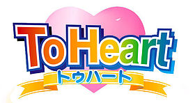 To Heart Logo