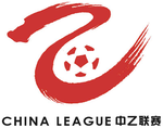 Chineseyileague logo.PNG