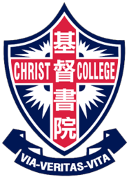 Christcollege-badge.png