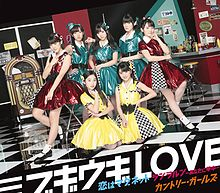 Boogie Woogie LOVE / 恋爱是磁铁 / Ranrarun 〜为你疯狂〜