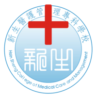 Hsin Sheng College of Medical Care and Management Logo.png