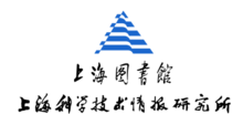Shanghai Library Logo Blue.png