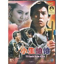 Till Death Do We Scare DVD cover.jpg