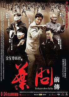 The Legend is Born - Ip Man poster (Hong Kong Version).jpg