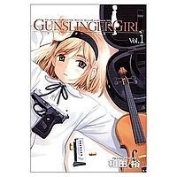 Gunslinger Girl.jpg