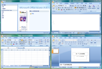 Microsoft Office 2007 Snapshot.PNG