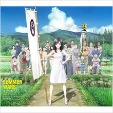 Summer Wars Original Sound Track.jpg