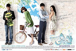 Brilliant Legacy in 2009.jpg