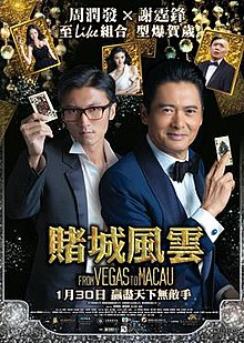 From Vegas to Macau poster (Original Hong Kong Version).jpg