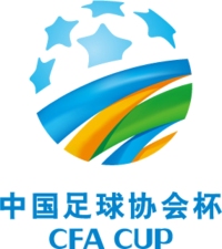 CFA CUP Logo.png