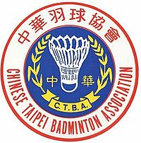 Chinese Taipei Badminton Association LOGO.jpg