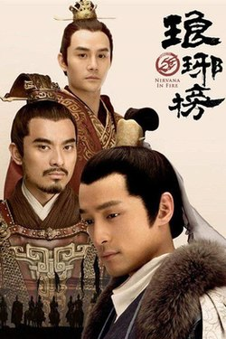 Nirvana in Fire.jpeg