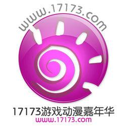 17173 Carnival Logo.jpg
