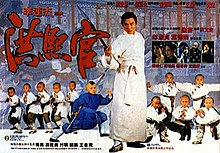 The New Legend of Shaolin poster.jpg