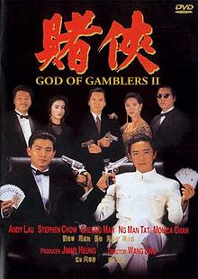 God of Gamblers 2.jpg