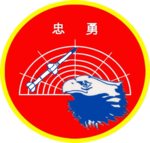 ROCAF Air Defense Artillery Command.png