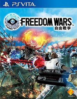 Freedom Wars Chinese cover.jpg
