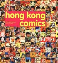 香港漫画:中国漫画的历史