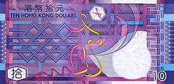 HongKongPNew-10Dollars-2002 b.jpg
