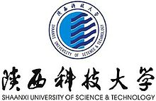 Shaanxi University of Science & Technololgy.jpg