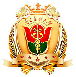 南方医科大学校徽Southern Medical University Badge