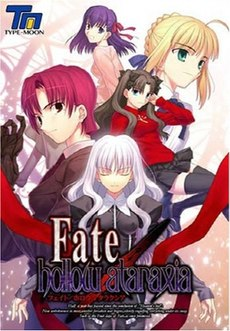 《Fate/hollow ataraxia》遊戲封面