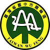 Taichung City Wufeng District Emblem.png