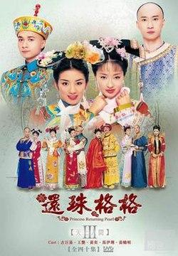 2013年臺灣版DVD封面