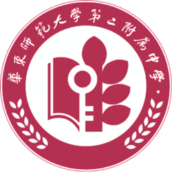 No-2-High-School-of-ECNU-Logo.png