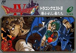 Dragon Quest IV Famicom Boxart.jpg