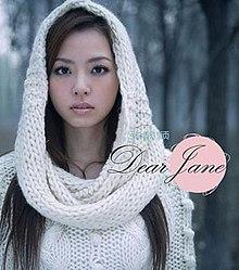 Dear Jane (张靓颖EP)