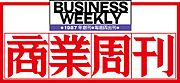 Logo Business Weekly.jpg