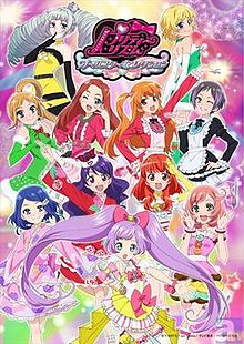 Pretty Rhythm All Star Selection poster.jpg