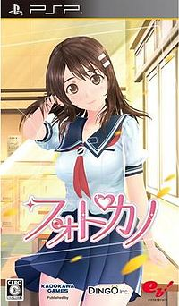 Photo Kano PSP cover.jpg
