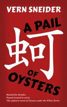 A-Pail-of-Oysters-cover.jpg