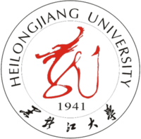 Heilongjiang University logo.png