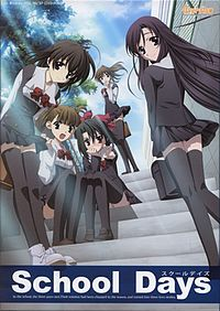 School days cover.jpg