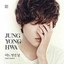Yonghwa One Find Day.jpg