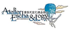 Logo of Atelier Escha and Logy.jpg