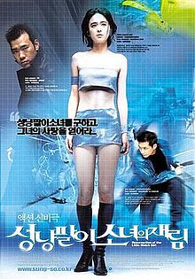 Resurrection of the Little Match Girl movie poster.jpg