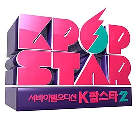 K-pop Star 2 Logo.jpg
